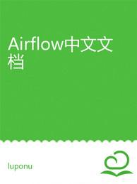 20 概念· Airflow中文文档· 看云
