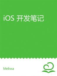 自动打包· iOS 开发笔记· 看云